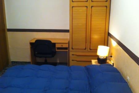 Habitación privada y tranquila - Картахена - Гостевые апартаменты
