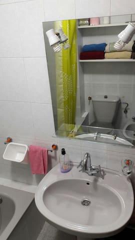 Apartamento Confortable con Wi-Fi - Cordoba - Appartement