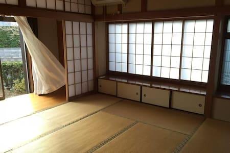 Japanese Style Room B - Haus