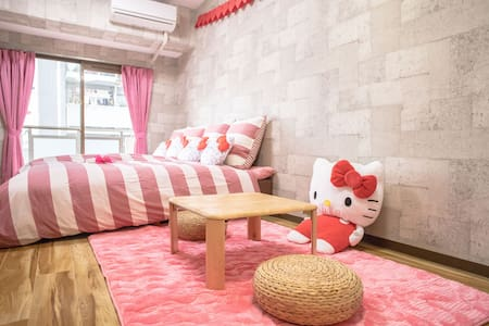 ♡opening sale ♡ kitty room! - 大阪市 - Appartement