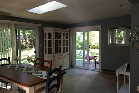 4 bdrm rancher set up for families near Annapolis - 安纳波利斯 - 独立屋