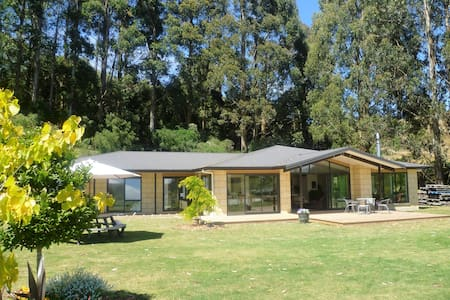 Peacef, semi-rural - Private room and ensuite - Taupo