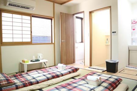 NEW 枫☆ 8-min Namba;Japanese Tatami (2-3people)#501 - Naniwa-ku, Ōsaka-shi