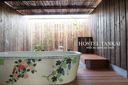 ☆Japanese Style Twin Room / Private Room