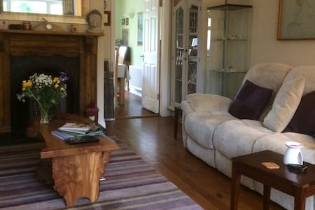Cozy Double Room in the centre of  Oughterard