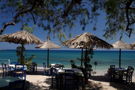 The Blue Moon - Apartment Parrot - IERAPETRA - Wohnung