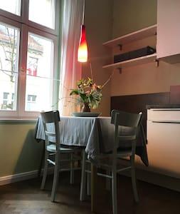 Gemütlich-komfortable 2-Zi.-Whg.