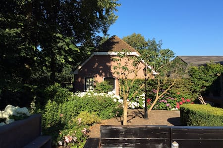 Super apartment on the countryside - Nijkerk