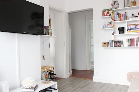 ♥ Large flat for 4ppl  ♥ - Παρίσι