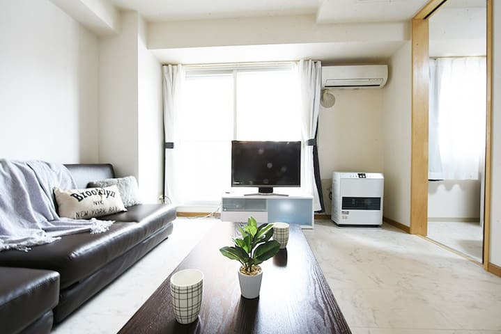 (0072) Great Location!+parking Sapporo downtown