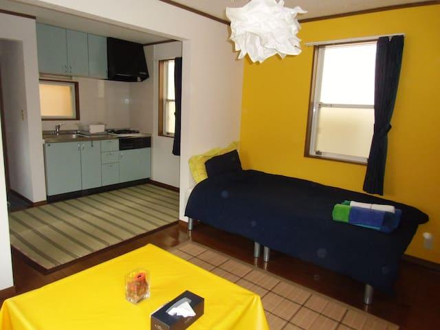 Hiroo & Ebisu Cozy Room 3【Monthly Discount Flat】