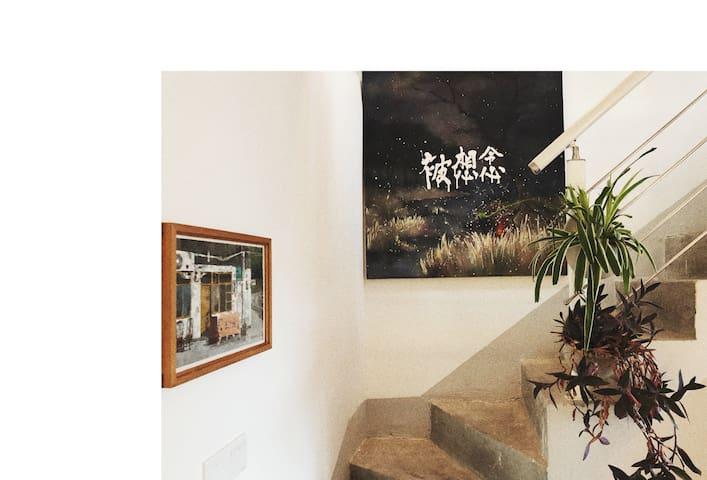 VanillaArtRoom香草客厅艺术宅/解放碑CBD/6号线/北站机场直达/洪崖洞磁器口