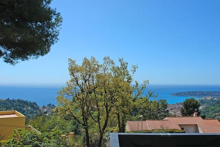 STUDIO AND TERRACE,PRIVATE ENTRANCE - Menton