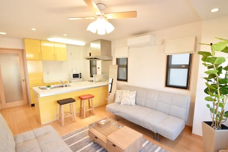 SKY TREE on your doorstep / 3 Bedroom Spacious Apa - Sumida-ku - Haus