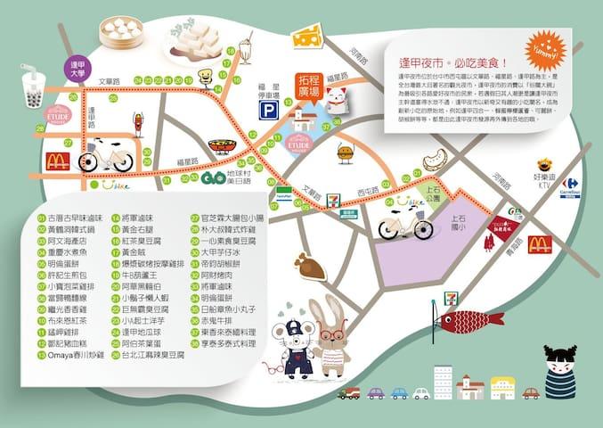 逢甲拓程-標準客房(一大床) - Xitun District - Serviced flat