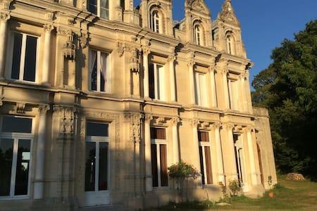 Chateau gîte à 5 minutes de Giverny - Pressagny l'orgueilleux - 城堡