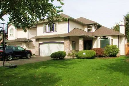 Beautiful House in Great Community - Langley