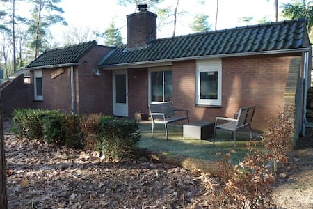 Semidetached bungalow in forestpark - Lochem
