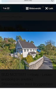 Family Friendly - Arendal - House