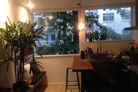Loft lindo e moderno em Laranjeiras (perto metrô) - Rio de Janeiro - Appartement