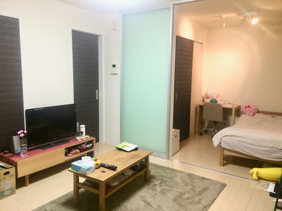 wakayama singles Apa hotel wakayama in wakayama on hotelscom and earn rewards nights collect 10 nights get 1 free read 113 genuine guest reviews for apa hotel wakayama.
