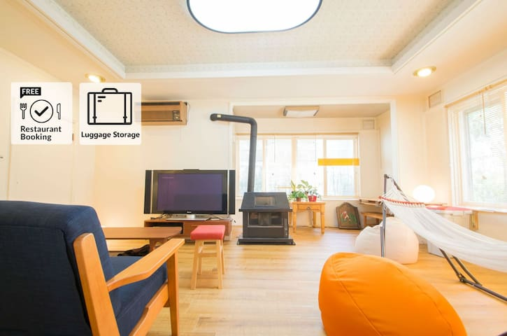 Traditional House Near Susukino B2/Ask parking - Sapporo-shi, Chuoku - Huis