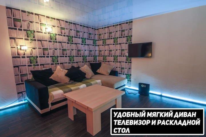 Уютная квартира в центре Васильевского острова