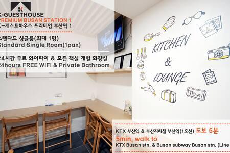 K-GUESTHOUSE PREMIUM BUSAN STATION1 #SINGLE01 - Dong-gu - Dům pro hosty