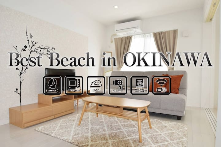 【Okinawa・Nanjo】Free Parking(2cars)3 Bedroom! Max12 - Nanjo - Apartamento