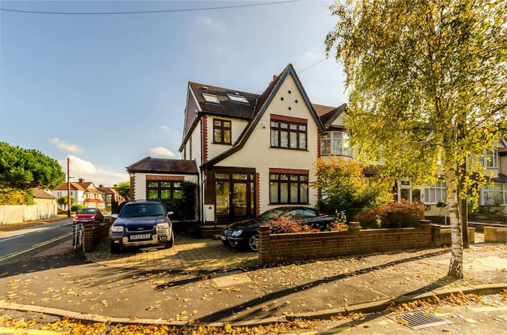 Great house ,Beckenham UK