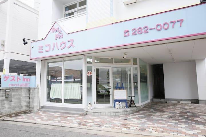 ベッド下段1人Bunk bed 1人Bottom - Fukuoka-shi - Casa