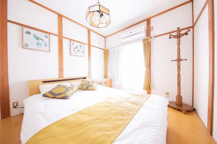 Mai Home 15mis to Namba Max 9/ good living area