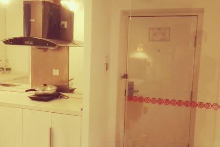 万达广场附近优质酒店式公寓短租 - Xiangtan