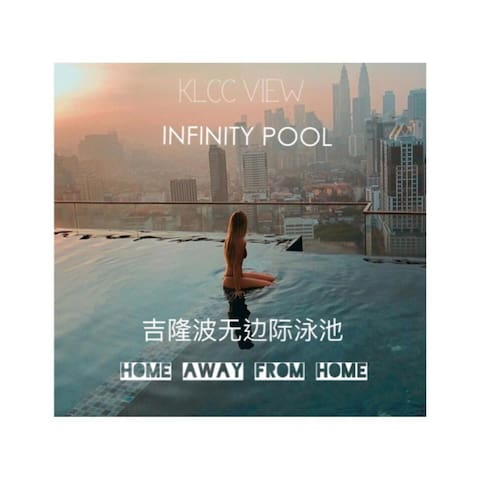 KLCC VIEW INFINITY POOL REGALIA SUITE吉隆坡雷加利亚套房