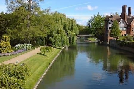 Annex +en-suite, bike use, side-gate access, wifi! - Cambridge - Lakás