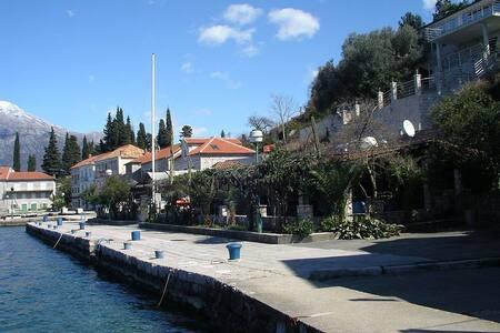 Stone villa Stara Posta - Rose, Lustica,Montenegro - Rose - บ้าน