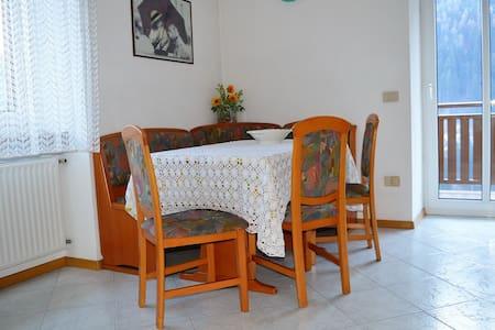 Appartamento in Val di Sole - Bozzana - อพาร์ทเมนท์