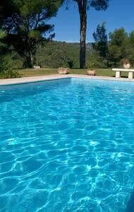 Villa Claudine - L'Albiol - Dom