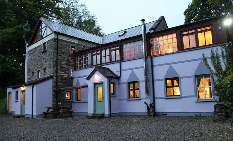 Moville Boutique Hostel - Ground Floor Apartment
