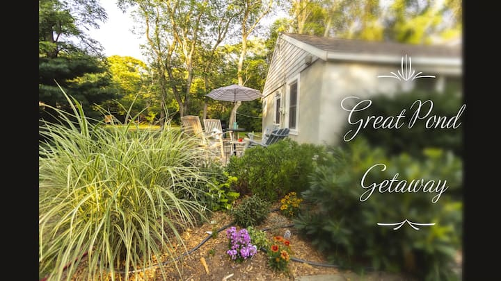 ✈ The Great Pond Getaway ✈ Pet Friendly!