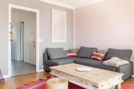 Appartement entre Paris-Versailles - Vélizy-Villacoublay - Apartament