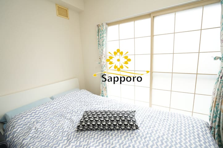 Room with free Wi-Fi, suitable for family use. It - 札幌市豊平区 - อพาร์ทเมนท์