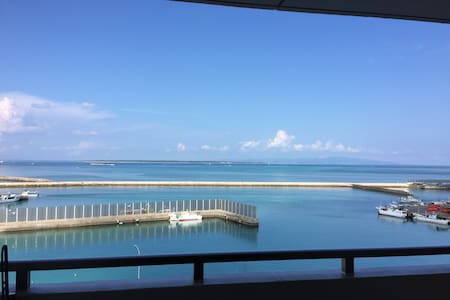 Condominium with amazing ocean view - Kondominium