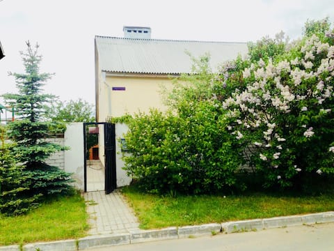 Authentic house near Station and City Center