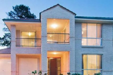 Tranquil home located in North Ryde, Sydney - North Ryde - Haus