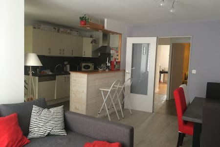 Bel appart calme 10 mins de Rennes - Apartment