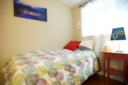 Foster City Shared Room D Bed 1 - 福斯特城(Foster City) - 獨棟