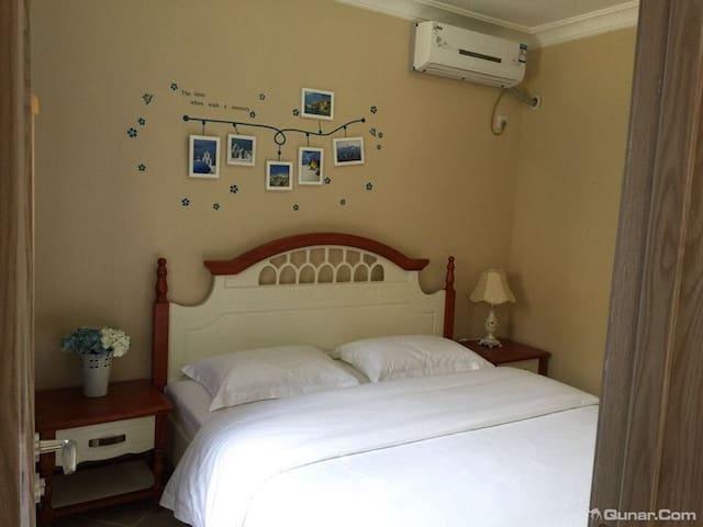 마라밴싱지  아파트 - Paldal-gu, Suwon-si - Appartement