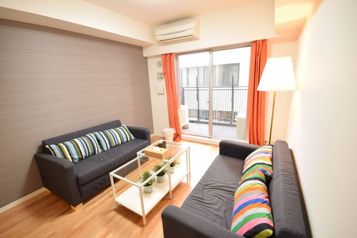 【2】Near Tokyo Skytree and station!!2Wifi offer! - Sumida-ku - อพาร์ทเมนท์