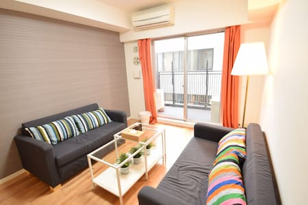 【2】Near Tokyo Skytree and station!!2Wifi offer! - Sumida-ku - Lakás